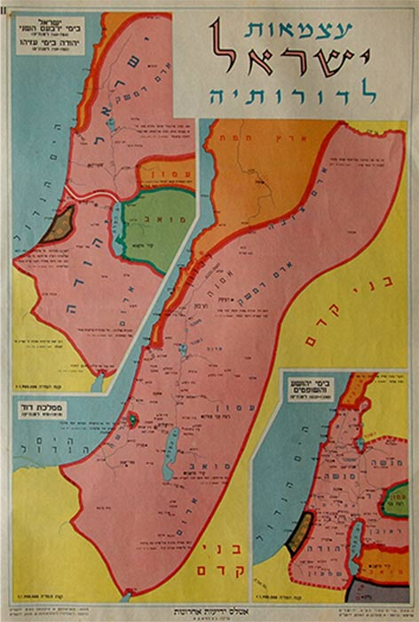 Httpwww Overlordsofchaos Comhtmlorigin Of The Word Jew Html: Vintage Israeli Poster Map