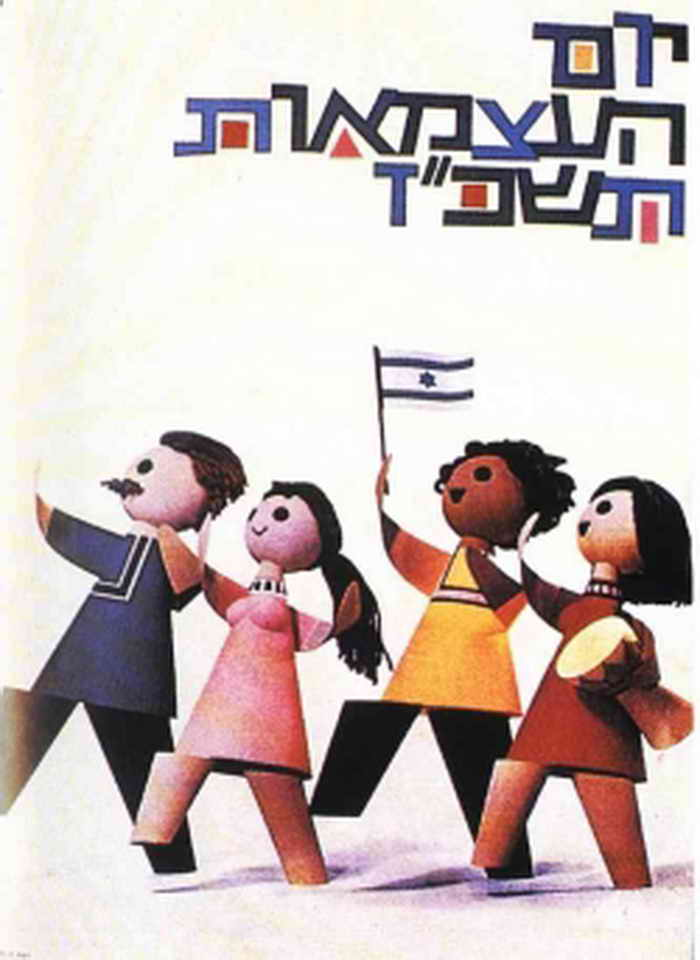 Httpwww Overlordsofchaos Comhtmlorigin Of The Word Jew Html: 19th Israeli Independence Day