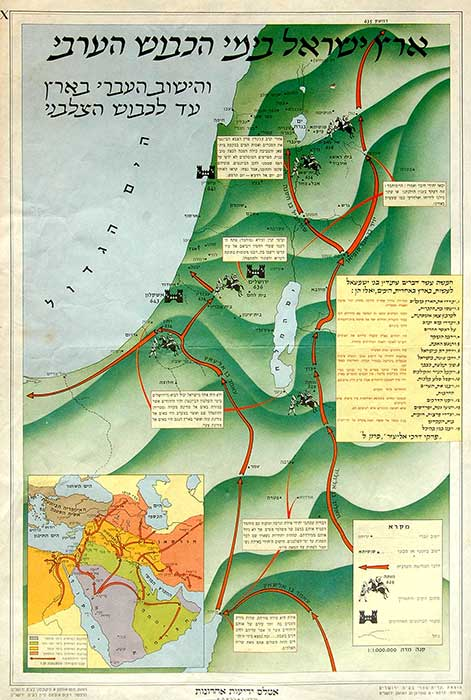 """Httpwww Overlordsofchaos Comhtmlorigin Of The Word Jew Html: Vintage Israeli Poster Map """"The"""