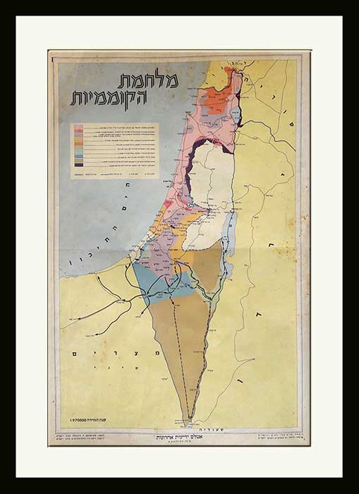 Httpwww Overlordsofchaos Comhtmlorigin Of The Word Jew Html: Vintage Israeli Poster Map Of