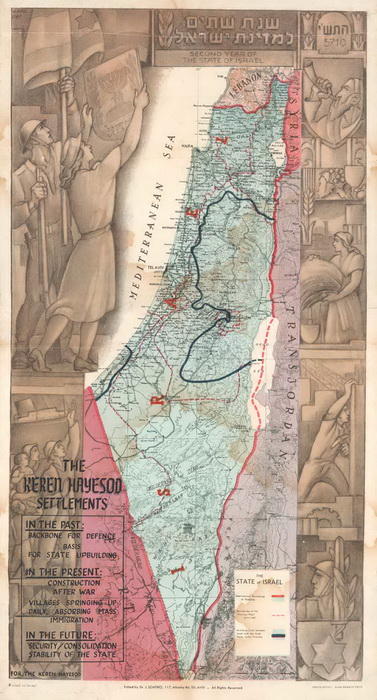 Farkash Gallery Map of Israel in its Second year illustrated with