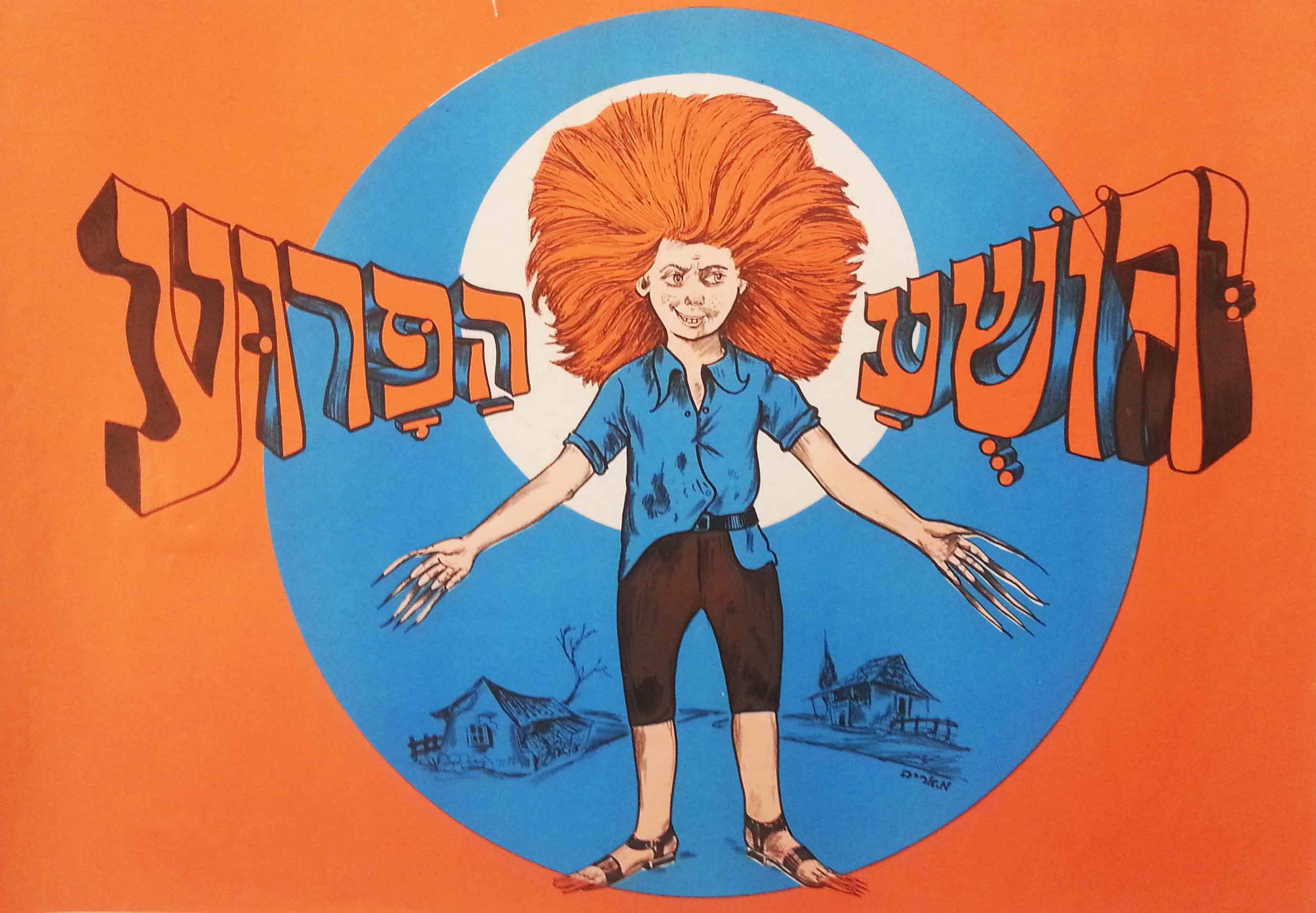 Httpwww Overlordsofchaos Comhtmlorigin Of The Word Jew Html: Yehoshuaw Parua (Struwwelpeter