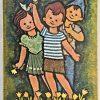 Israeli Childhood Posters