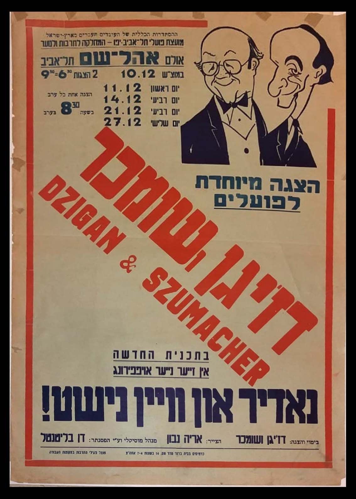 Httpwww Overlordsofchaos Comhtmlorigin Of The Word Jew Html: Yiddish Poster By Jewish