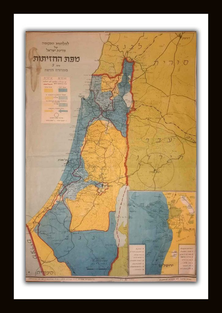 VINTAGE ISRAELI POSTERS | Vintage Israeli Maps – Special ... on click to color us map, plant location map, clickable us map, foreign exchange map, crowdsourcing map, global data map, trade map, personal excellence map, creative strategy map, cash map, rep map, routes to market map, inventory map, journalism map, consumer goods map, ngo map, coordinating map, developing markets map, aerospace map, nemra map,