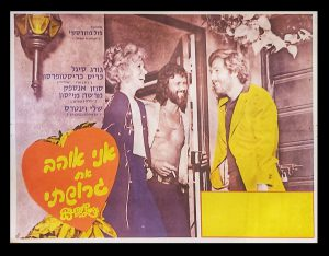 Blom in love vintage film poster