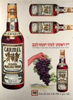 Advertisement Poster for Israeli Carmel Wine
