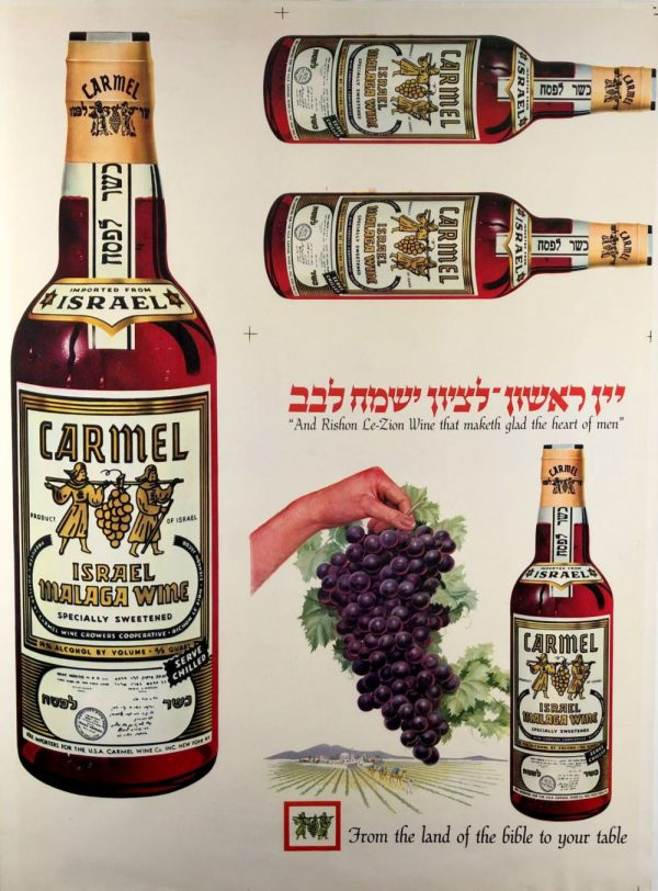 Advertisement Poster for Israeli Carmel Wine