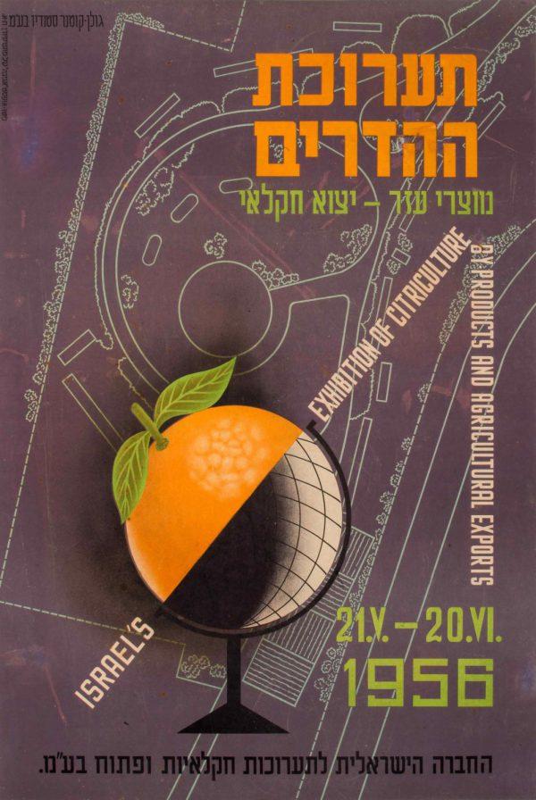 "Vintage Israeli Poster – The ""Citrus Exhibition"" – Tel Aviv, 1956"