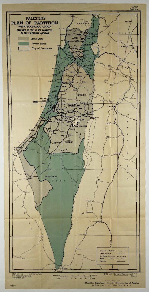 Palestine Map - Partition Plan - 1947