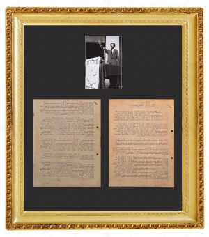The original text of Menachem Begin's historic speech